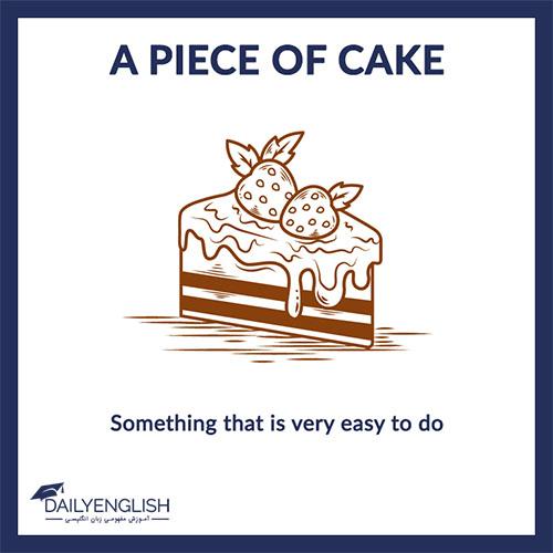 معنی a piece of cake
